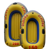 Buy cheap PVC 2 Person Inflatable Boat from wholesalers