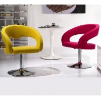 China Colored Salon Modern Classic Office Chair Stainless Steel Aluminum Alloy Base on sale