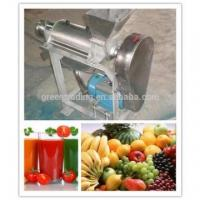 Quality New type fruit vegetable juicer for frozen yogurt store green vegetables pulping machine for sale