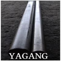Quality D3 hot forged steel round bar for sale