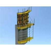 Quality Construction operating platform GJ190 Climbing peri formwork as vertical wall and arced wall for sale