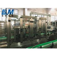 Quality Aluminum Bottle Cap Water Can Filling Machine for sale