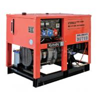 Quality Four Cylinder Horizontal Small Diesel Generator Water Cooling for sale
