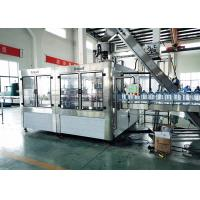 Quality Automatic Rising Filling Capping 2 In 1 Monoblock Machine For 5 Gallon  Water for sale