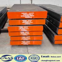 Quality 1.2344 SKD61 H13 Hot Work Tool Alloy Steel Sheet For Die - Casting Black Surface for sale