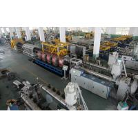 Buy cheap Double Wall Corrugated Pipe Production Line For HDPE / PP / PVC Pipe from wholesalers