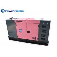 Quality Super Silent Perkins Diesel Generator 64KW 80KVA Power 1104A -44TG2 Engine for sale