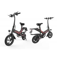 Quality 19 kg Portable Folding Electric Bicycle Maximum Load 120 kg for sale