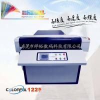 China EVA sole Digital Flatbed printer on sale