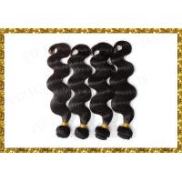 Quality Hot-Sale Top Quality 10inch Natural Black Body Wave 100% Indian Human Remy Hair Weavings for sale