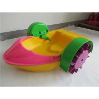 Buy cheap Funny Aquatoy Paddle Boat For Children , Custom Made Lightweight Paddle Boat from wholesalers