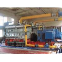 China High Efficiency Electrical Generator Power Plant Rice Husk / Wooden / Straw Fuel on sale