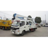Quality hot sale best price FOTON Aumark 4*2 12M aerial working truck, high quality and best price FOTON RHD/LHD bucket truck for sale