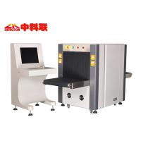 Quality Low Leakage Cargo X Ray Scanning Machine , Public Security Checkpoint Scanner for sale