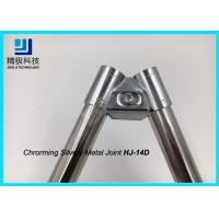 Quality High Gloss Reusable Chrome Pipe Connectors / Joint For Stainless Pipe HJ-14D for sale