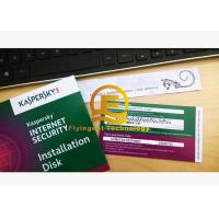 Quality PC Protection Virus Removal Software , Internet Antivirus Software For Computer for sale