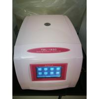 Quality Bench Top 14000 R / Min Laboratory Centrifuge Machine for sale