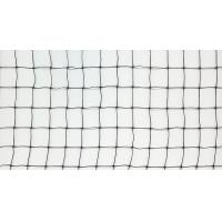 Quality Extruded Square Mesh Anti Bird Netting Hdpe For Protecting Grape for sale