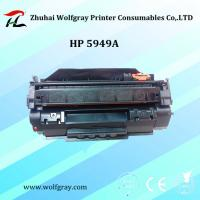 Quality Compatible for HP 5949A toner cartridge for sale
