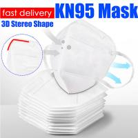 Quality 4 Ply Dust Mask N95 Particulate Filter Mask Pm2.5 Protective Respiratory for sale