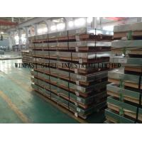 China Duplex Stainless Steel Plate on sale