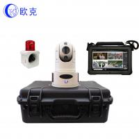 China 4G HD Ball Control Remote Ptz Camera OK-CQ50DM-20ip-1 WIFI With Lithium Battery Pack on sale