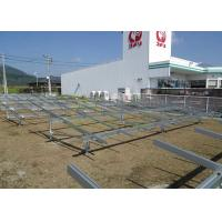 Quality 4500mm Ground Mount Solar Racking Corrosion Resistant for sale