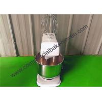 Quality Reliable Heavy Duty Cake Mixer , Industrial Cake Mixer Safe Operating for sale