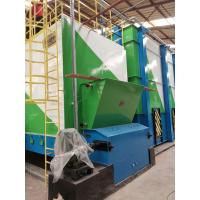 Quality Two - Chamber Hot Air Furnace For High Air Volume Organic Waste Gas for sale