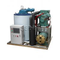 Quality Permanent Anti - Corrosion  Flake Ice Making Machine 5T / Day For Fishing Boats for sale