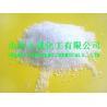 Buy cheap Mg(NO3)2 6H2O from wholesalers