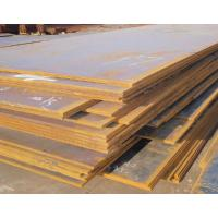 Buy SS400 Hot Rolled Steel Sheet / Carbon Steel Plate With Mill Edge Width 1500 - 2200mm at wholesale prices