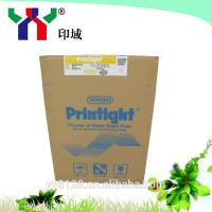 [TOYOBO]Printight Photo Sensitive Nylon Printin Plate   A1/A2/A3