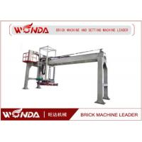 Quality All Steel Pneumatic  Brick Setting Machine , Red Soid Block Machine High Efficiency for sale