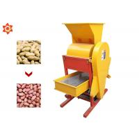 Quality Large Capacity Food Industry Equipment Electric Peanut Sheller 2.2kw Power for sale