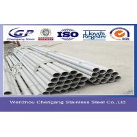 Quality Polished Austenitic Super Duplex Stainless Steel Pipe 904L Schedule 80 , High Precision for sale