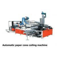 Quality Automatic Paper Cone Manufacturing Machinery(Part Ⅰ)--CWM-1300 Type Paper Cone Coiling Machine for sale