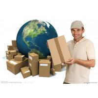 Quality International Cargo Freight Services to Lebanon from ningbo / hongkong for sale