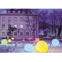 Buy cheap Outdoor Led mood lamp with remote control , color changing led ball light / lamp from wholesalers