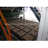 Quality 220V Automatic Egg Tray Machine With Multi - Layer Dryer Capacity 5000pcs / H for sale