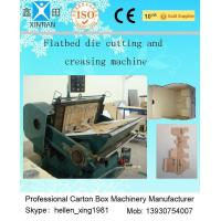 Quality Corrugated Cardboard Manual Flat Creasing And Die-Cutting Machine 5.5kw / 7.5kw for sale