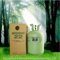 Buy cheap Refrigerants R22 from wholesalers