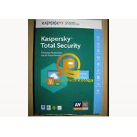 Quality PC Firewall Antivirus Software , Virus Protection Software For Internet Security for sale