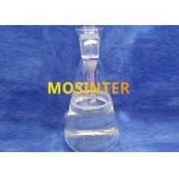 China Liquid Water Purification Chemicals Benzalkonium Chloride CAS 8001-54-5 63449-41-2 on sale