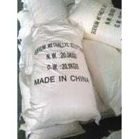 Quality sodium methallyl sulfonate used as additives in PCE for sale