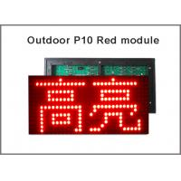 Quality Outdoor P10 320*160 32*16 Pixels light led display module light 5V for advertising board for sale