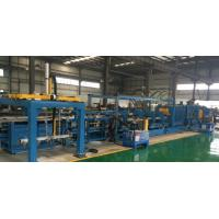 Quality Metal door forming line for refrigerator / door panel forming / Automatic production line for fridge door for sale