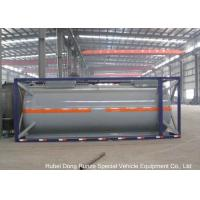 China 20FT Hydrochloric Acid ISO Tank Container Steel Lined PE 16mm 20000L-22000L on sale