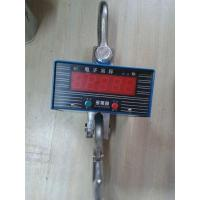 Quality Hanging scale/OCS-TH/Steel casing/LED/3t/5t/10t/15t/20t/30t for sale