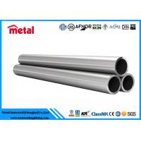 Quality 2 Inch Dia Nickel Alloy Pipe STD Hastelloy C276 Wet Chlorine Resistant for sale